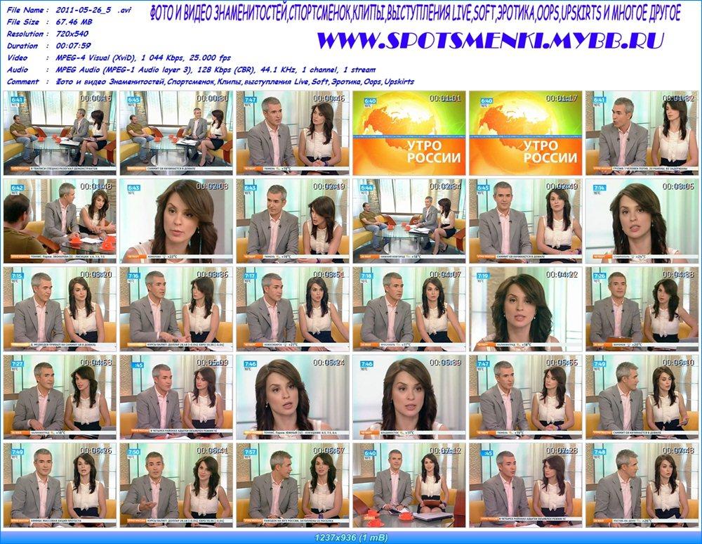 http://i3.imageban.ru/out/2012/04/04/d978bd4853487aab0145ce38c61b7a8b.jpg