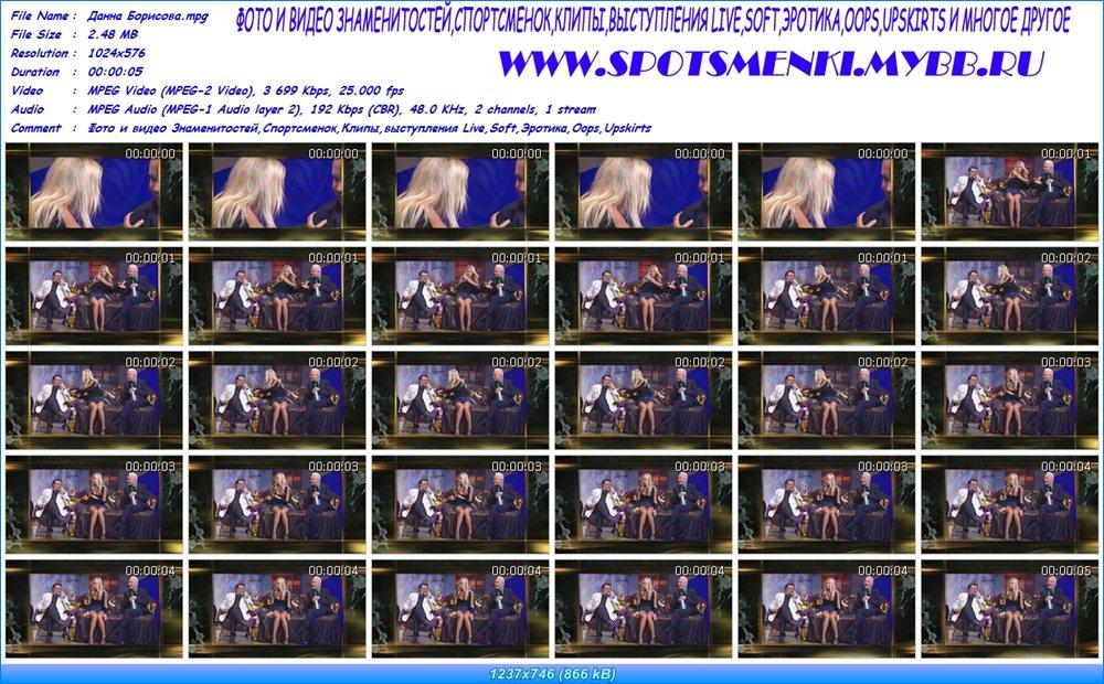 http://i3.imageban.ru/out/2012/04/05/19d7e8668d3913a76ff3c6b13a840732.jpg