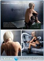 http://i3.imageban.ru/out/2012/04/06/467646d7df8c1b0ce4080bb434e73b05.jpg