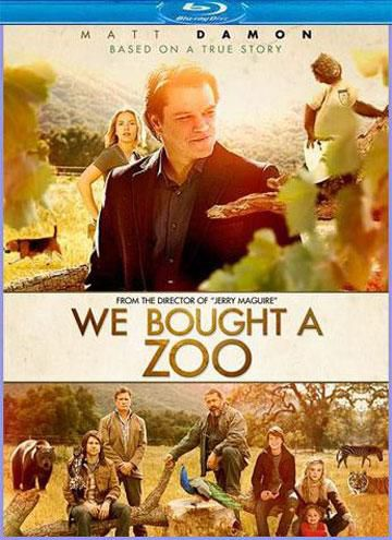 �� ������ ������� / We Bought a Zoo (2011) HDRip | DUB | ��������