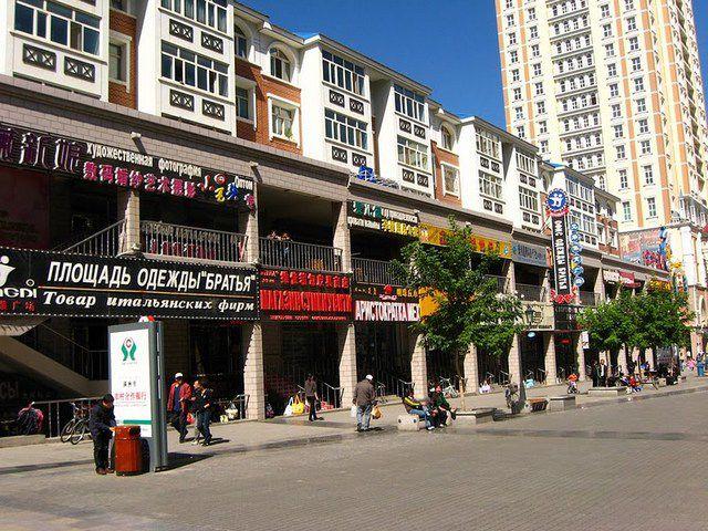 Вывески на русском языке в приграничной полосе Китая