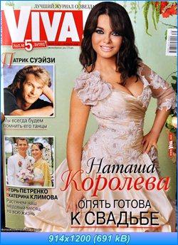 http://i3.imageban.ru/out/2012/05/04/a2ae1ec8876b00b6ad63562dda6cabd7.jpg