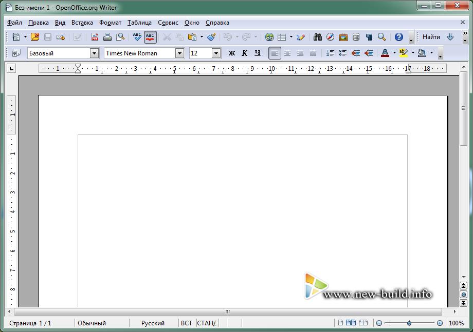 Скачать драйвер ati radeon x1300 series для windows vista