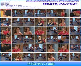 http://i3.imageban.ru/out/2012/05/11/c38d7ab57ced4429a1d6d05b2a376d02.jpg