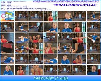 http://i3.imageban.ru/out/2012/05/11/d159fdaa6db0a290815cbe998619abec.jpg