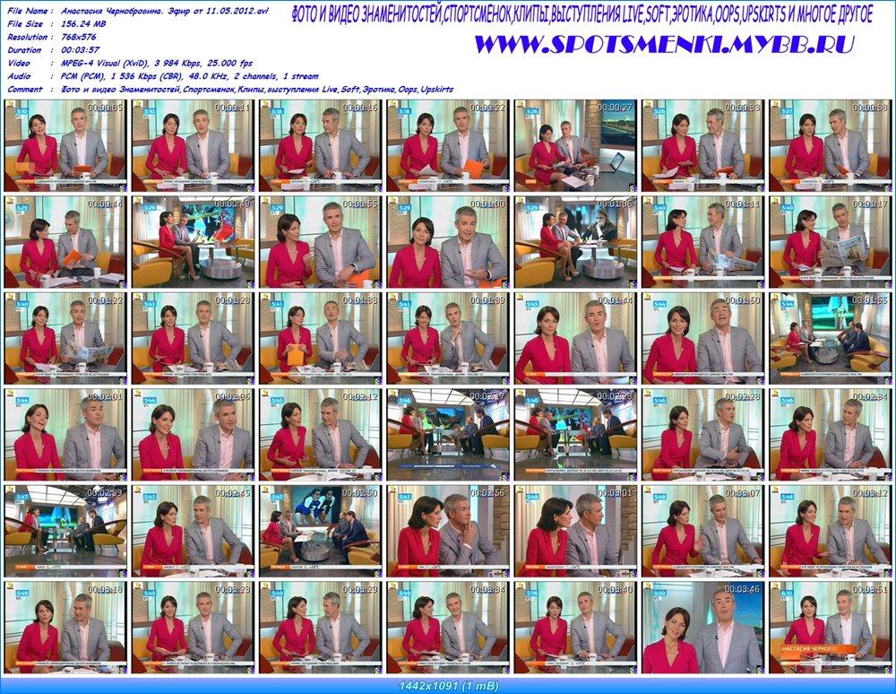 http://i3.imageban.ru/out/2012/05/12/64eff4700e045f37ae6a9c9127a7796f.jpg