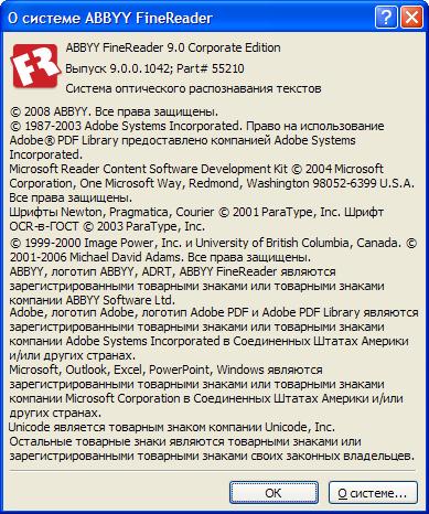 11 май 2011 У нас вы найдете Finereader 9.0 скачать keygen, fluidsim.