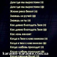 http://i3.imageban.ru/out/2012/05/16/11989d00624e333f5d8593e613877e1b.jpg