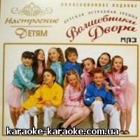 http://i3.imageban.ru/out/2012/05/16/321473f11f404f15df98dd389ee5a713.jpg