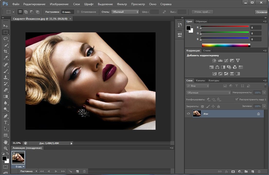 Как на adobe photoshop сделать красивый фото 93