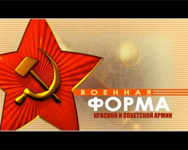 http://i3.imageban.ru/out/2012/05/23/cf3f9c1adddf25205118beb7d559c509.jpg