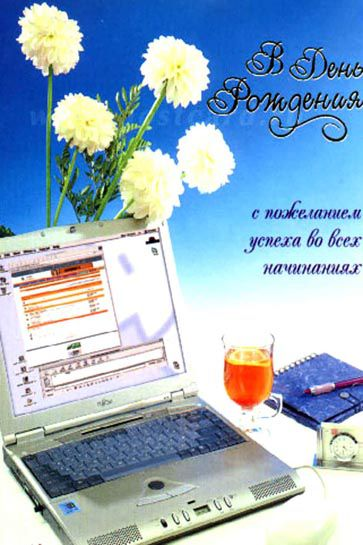 http://i3.imageban.ru/out/2012/05/26/d201bc92159e1e82c9ae678bf49cd129.jpg