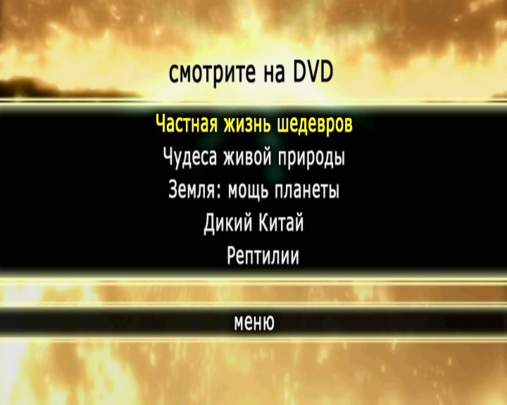 http://i3.imageban.ru/out/2012/06/03/ae1bedb61c03520d9fb1abcd94d6f843.jpg