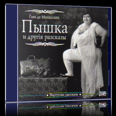 frantsuzskaya-eroticheskaya-proza-frantsuzskaya-proza-chitat