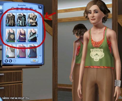 Sims 3 оригинальная версия (без дополнений) скачать
