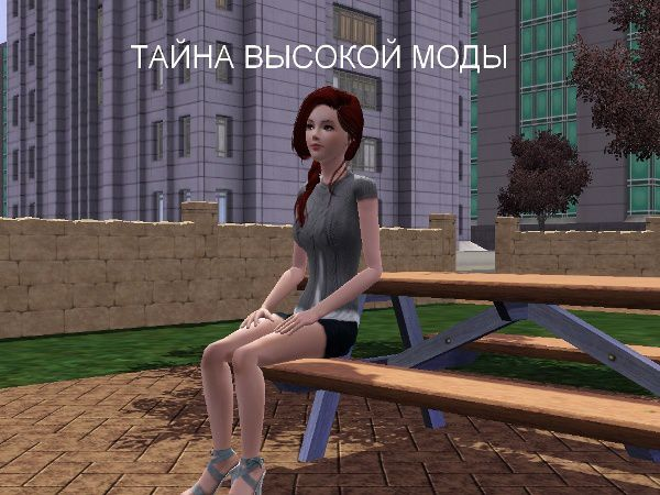 the-sims-3-eroticheskaya-odezhda