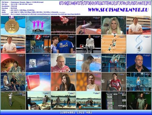 http://i3.imageban.ru/out/2012/08/21/457d7522168eedd4ef8fb7fa3435d305.jpg