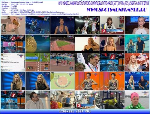 http://i3.imageban.ru/out/2012/08/21/a6373cc152fd463c37058adbd6c57c0f.jpg