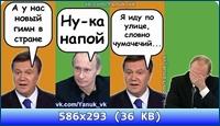 http://i3.imageban.ru/out/2012/08/25/4f511114b747b1bf31960784ef3e6cb2.jpg
