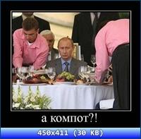 http://i3.imageban.ru/out/2012/08/25/94dbcc1080359f37b5f1d9919850ac89.jpg