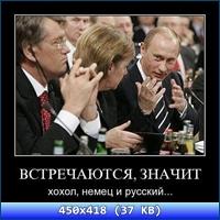 http://i3.imageban.ru/out/2012/08/25/b5b1db7638eb845bb04a9a26b236ede0.jpg