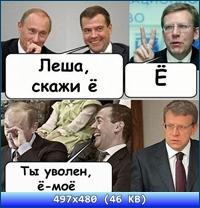 http://i3.imageban.ru/out/2012/08/25/dda17b98e8b737075b7cdc421c3894f7.jpg