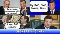http://i3.imageban.ru/out/2012/08/25/e1a6c3a9457a622d27d88484a7e8bd3c.jpg