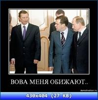 http://i3.imageban.ru/out/2012/08/25/fd39871b98419d2ca4caa3fb387ff8b6.jpg