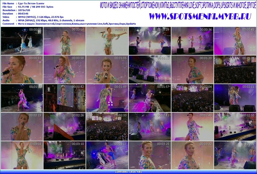 http://i3.imageban.ru/out/2012/08/28/076c0c8d66fe234aca688f54b0c23a7b.jpg