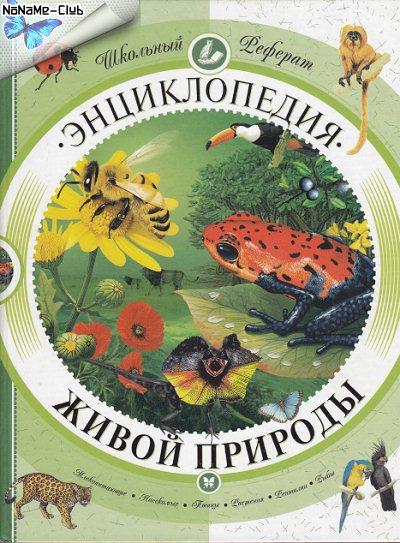 Иван царевич и чудо юдо сказка читать