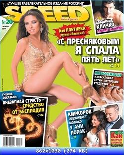 http://i3.imageban.ru/out/2012/11/07/a46ce23047094bafa79a33d188d3181a.jpg