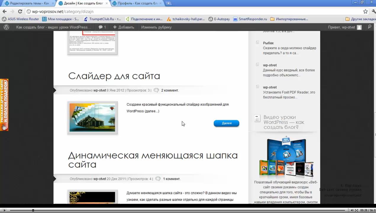 Сайт для самостоятельного дизайна