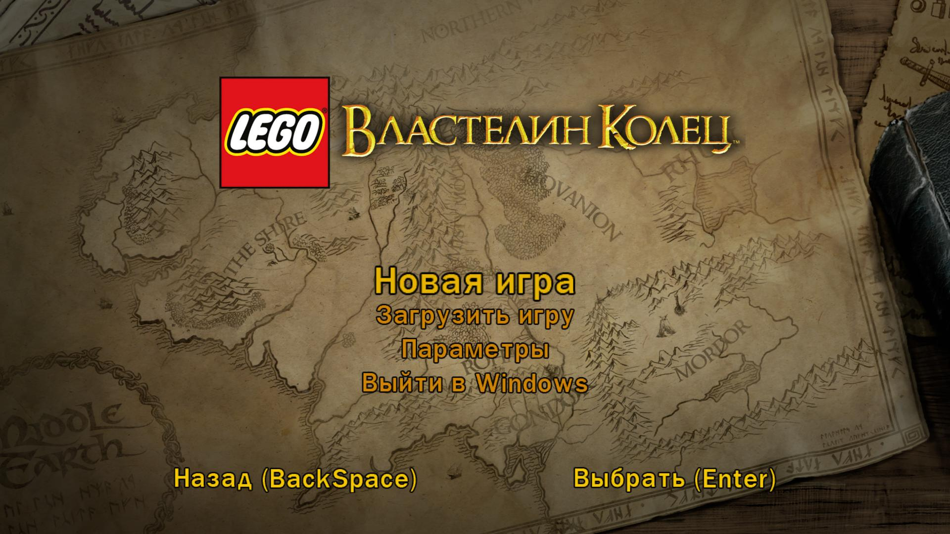 LEGO The Lord Of The Rings (2012/PC/Русский), RePack от Fenixx