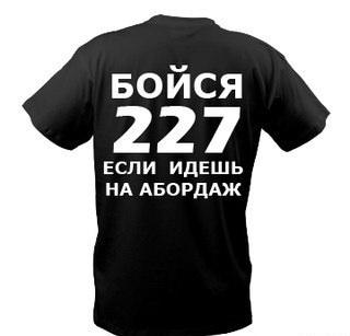 http://i3.imageban.ru/out/2012/11/29/3c09b6d53f86161eb97e5860bf94b7cf.jpg