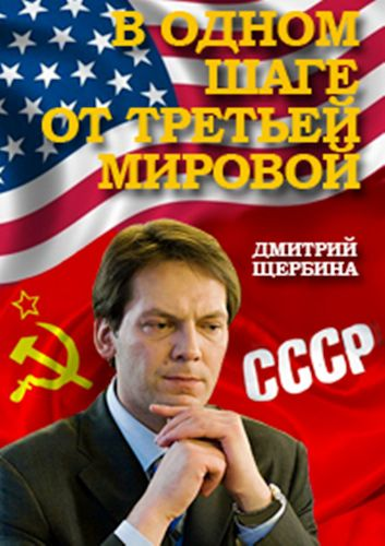 http://i3.imageban.ru/out/2012/11/29/c7acf4cfddec57e1b46cbd4fe4a79d09.jpg