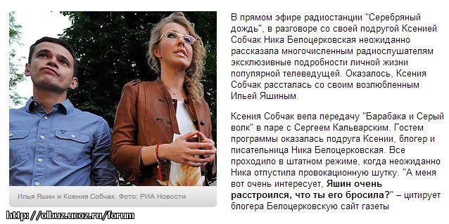 http://i3.imageban.ru/out/2012/12/10/977b58e879762d0366709d9c34f0ae22.jpg