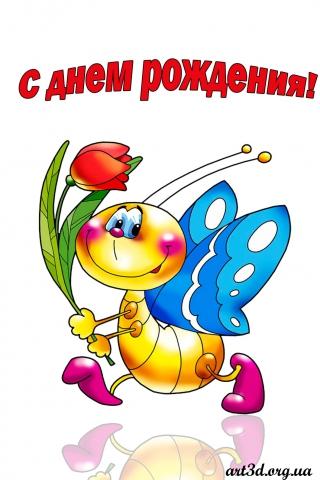 http://i3.imageban.ru/out/2012/12/14/6ff8060721e156a07a0fb42cff26082c.jpg