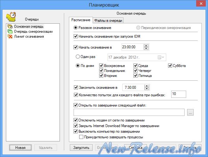 Internet Download Manager 6.15 Build 2 Final