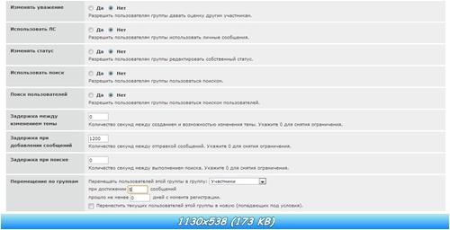 http://i3.imageban.ru/out/2012/12/22/868ddd539ceb1eb5961af2b0aca7d882.jpg