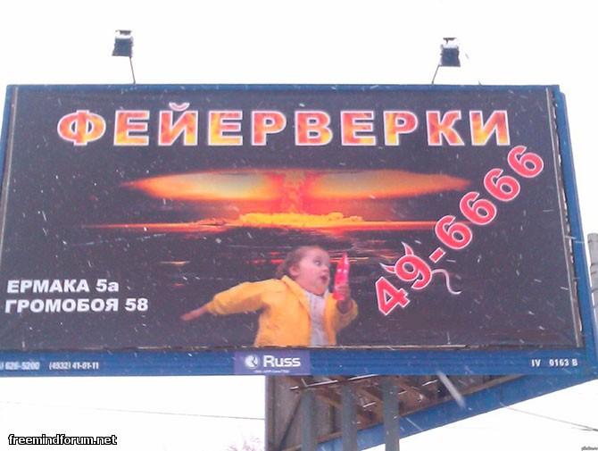 http://i3.imageban.ru/out/2012/12/30/1d41c67ea243bb8361f0cf55a98f7e03.jpg
