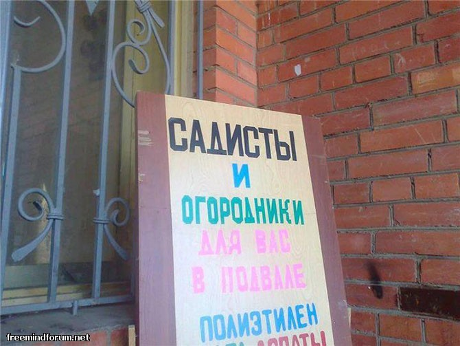http://i3.imageban.ru/out/2012/12/30/2bbc9ab33409be0243f1e4b7ba145f23.jpg