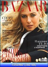http://i3.imageban.ru/out/2012/12/30/583bf0ab6a9a350543f5c1bef0857020.jpg