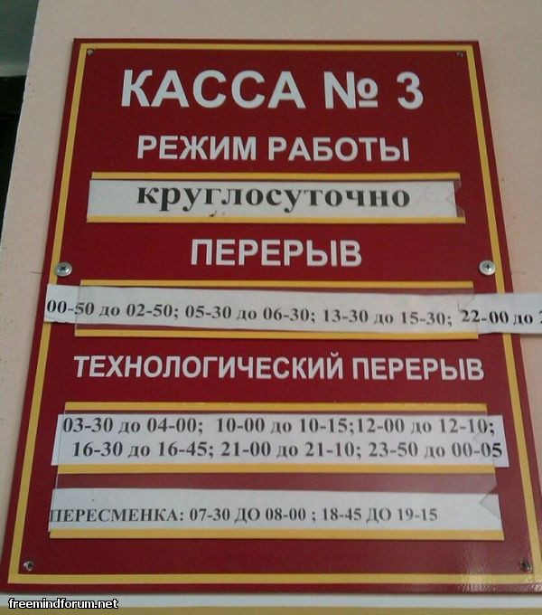 http://i3.imageban.ru/out/2012/12/30/60c91e53544f863e5f5ef6311fe39547.jpg