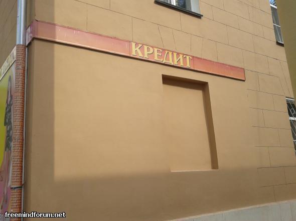http://i3.imageban.ru/out/2012/12/30/6fd57b59ca90964ffa9024d117c400d2.jpg