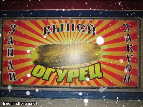 http://i3.imageban.ru/out/2012/12/30/8cfdd6e97a14dce201cd00773675f657.jpg