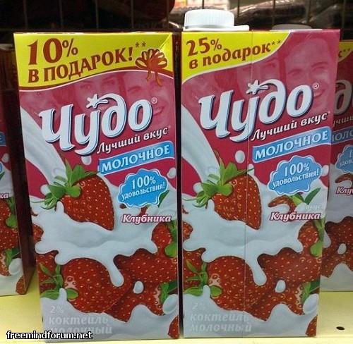http://i3.imageban.ru/out/2012/12/30/96951772a371575a92b2412ae35a552b.jpg
