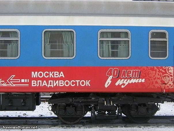 http://i3.imageban.ru/out/2012/12/30/c10e36bd07595899346a1faaa7b5f8b1.jpg