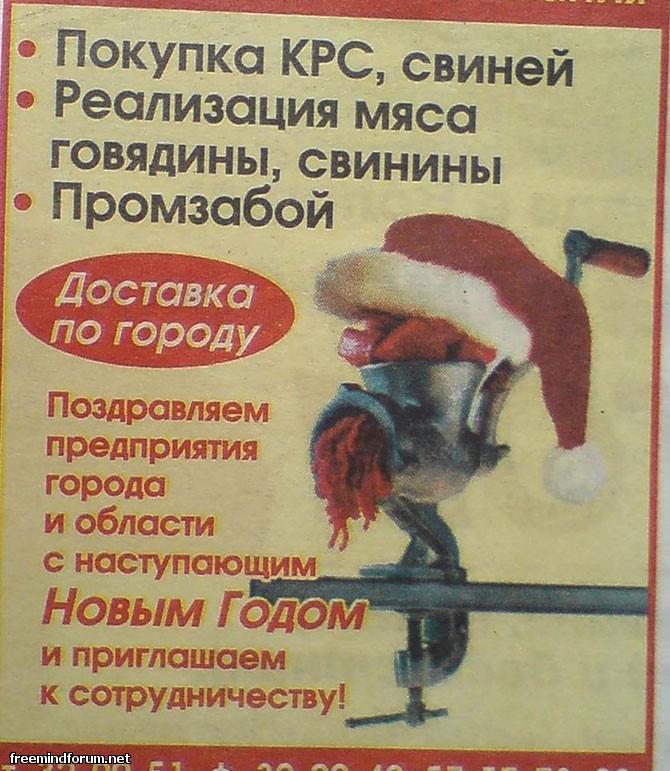 http://i3.imageban.ru/out/2012/12/30/d6b5eb236a8960db851d05c03a10df91.jpg