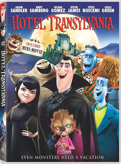 Изображение для Мoнстры на кaникулах 3Д / Hоtel Trаnsylvania 3D (2012) [HDrip, 1080p, Anaglyph / Анаглиф] (кликните для просмотра полного изображения)