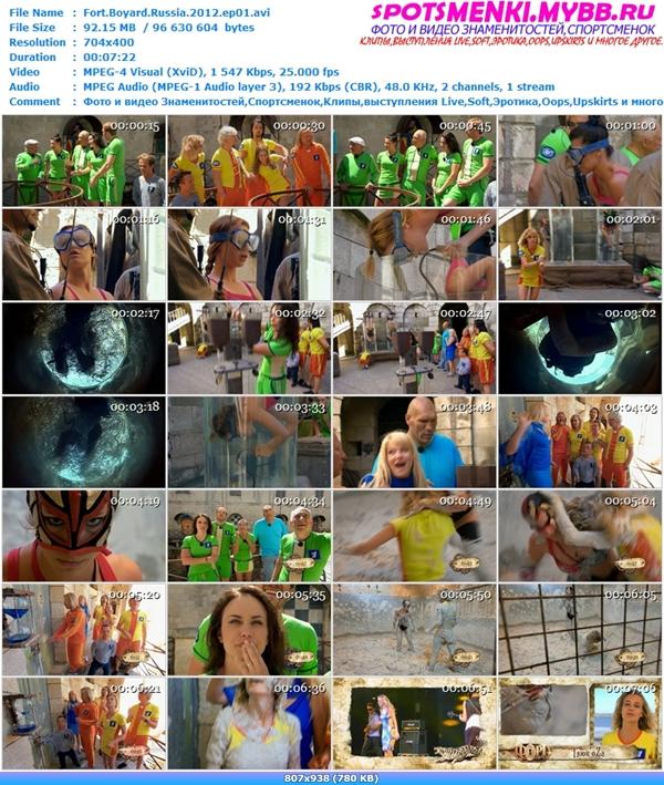 http://i3.imageban.ru/out/2013/02/17/f43f6ec705f596c0c8a722fcfbe514b7.jpg